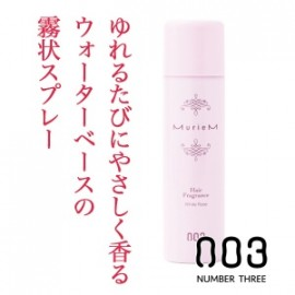 Muriem Pink Hair Fragrance 80g